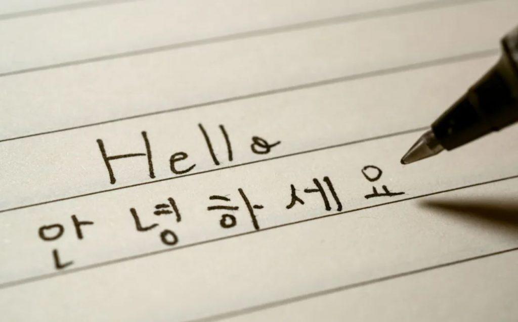 hello dalam hangul korea