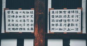 contoh angka dalam bahasa jepang