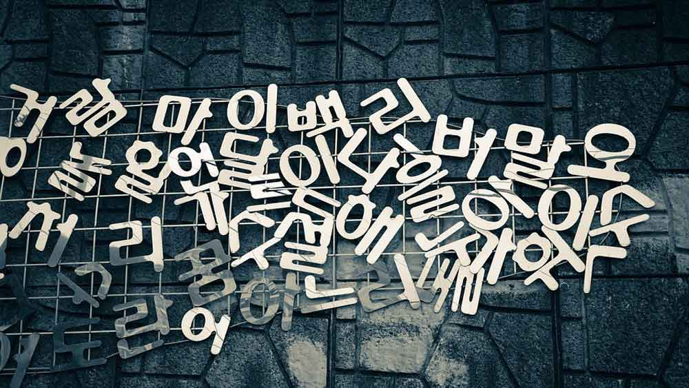 contoh huruf hangul bahasa korea