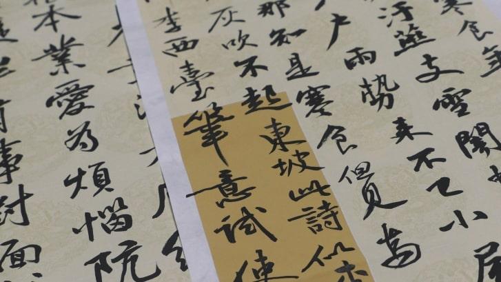 tulisan hanzi