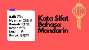 kata sifat dalam bahasa mandarin