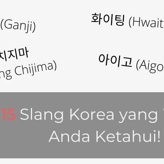 bahasa slang korea