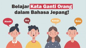 kata ganti orang dalam bahasa jepang