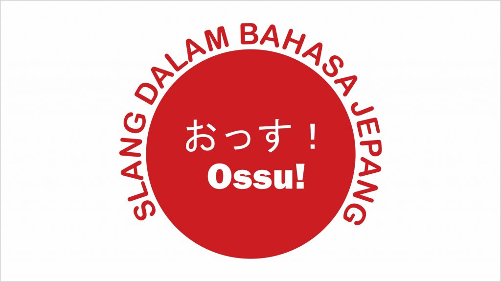 slang bahasa jepang