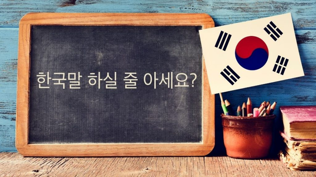kata ganti orang dalam bahasa korea
